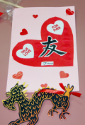 [Chinese Valentine?]